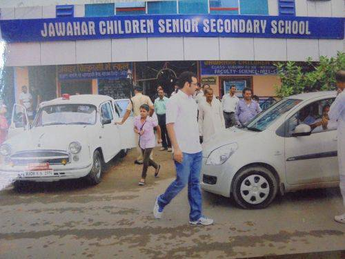 jawahar school